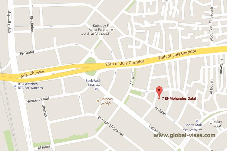 Zimbabwe Embassy in Cairo